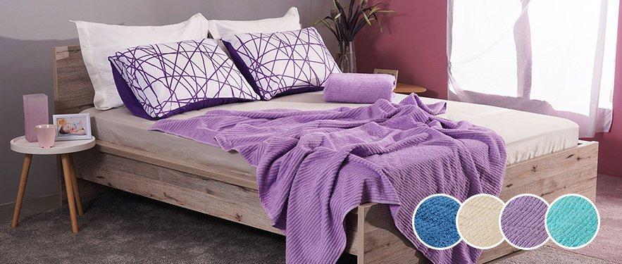 Pokrivač za letnje noći